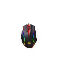 Redragon Samsara 2 – 12400DPI 13 Button RGB Gaming Mouse